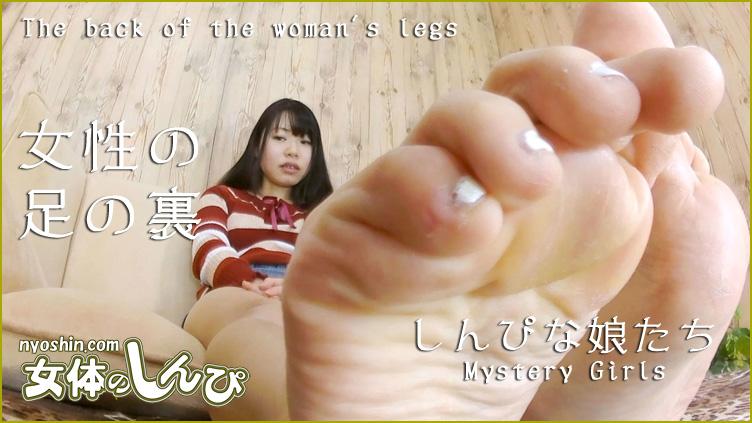 女性の足のうら