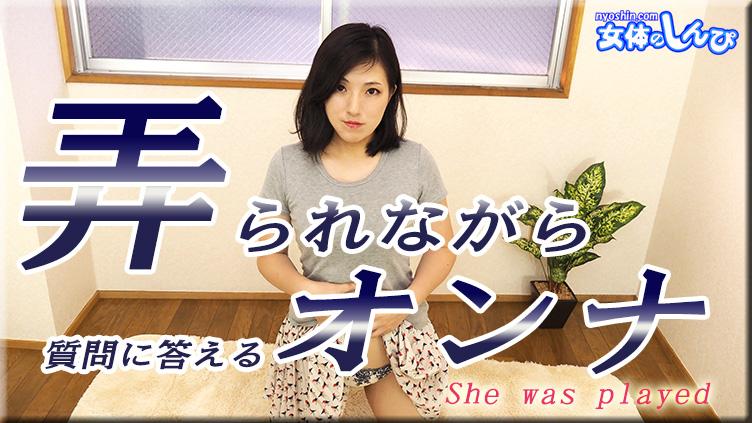 なほこ / 弄られながら質問に答える女 / B: 88 W: 62 H: 90