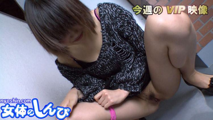 しんぴな娘たち / ~NHC~にょしん放尿コレクション Vol.01