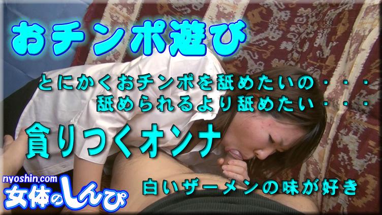 くるみ / おチンポ遊び / B: 81 W: 65 H: 88